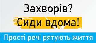 http://ks.dsp.gov.ua/wp-content/uploads/2020/02/skachannye-fajly.png